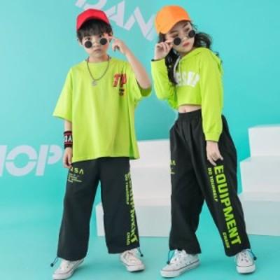 ダンス衣装 キッズ ヒップホップ ファッション セットアップ トップス ズボン 緑 黒 練習着 xh017