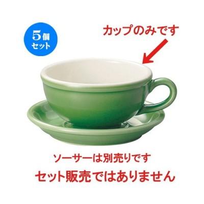 5個セット☆ スープカップ ☆カントリーサイド ジェイド 片手スープカップ [ L 15 x S 12.1 x H 6.4cm ] 【 飲食店 レストラン 洋食器 業務用 】