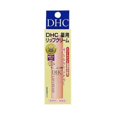 [DHC]薬用リップクリーム 1.5g