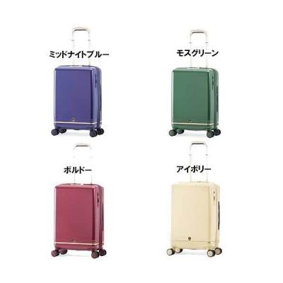エコバッグ期間限定プレゼント アジアラゲージ スーツケース  アジア・ラゲージ  33リットル FLT-010K-18 4色 MAXBOX キャリーバー 前輪ストッパー機能 50mm径…