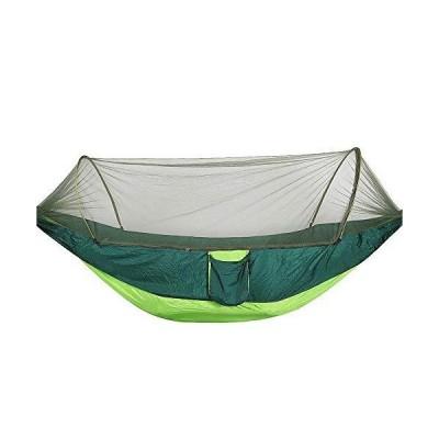ViaGasaFamido シングル&ダブルキャンプハンモック 蚊帳付き 軽量パラシュートナイロンポータブルハンモッ