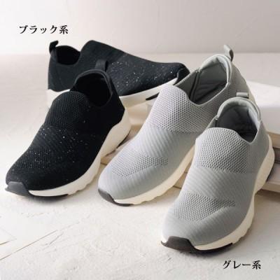 スニーカー シューズ レディース / ミシェルクラン ラメ入りニットスニーカー MICHEL KLEIN / 40代 50代 60代 70代 ミセス シニア ファッション 靴