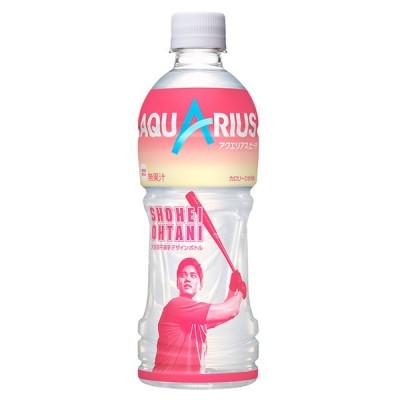 Coca-Cola アクエリアス ピーチ500mlPET×24本 大谷翔平選手デザイン 期間限定販売 /北海道・北東北限定