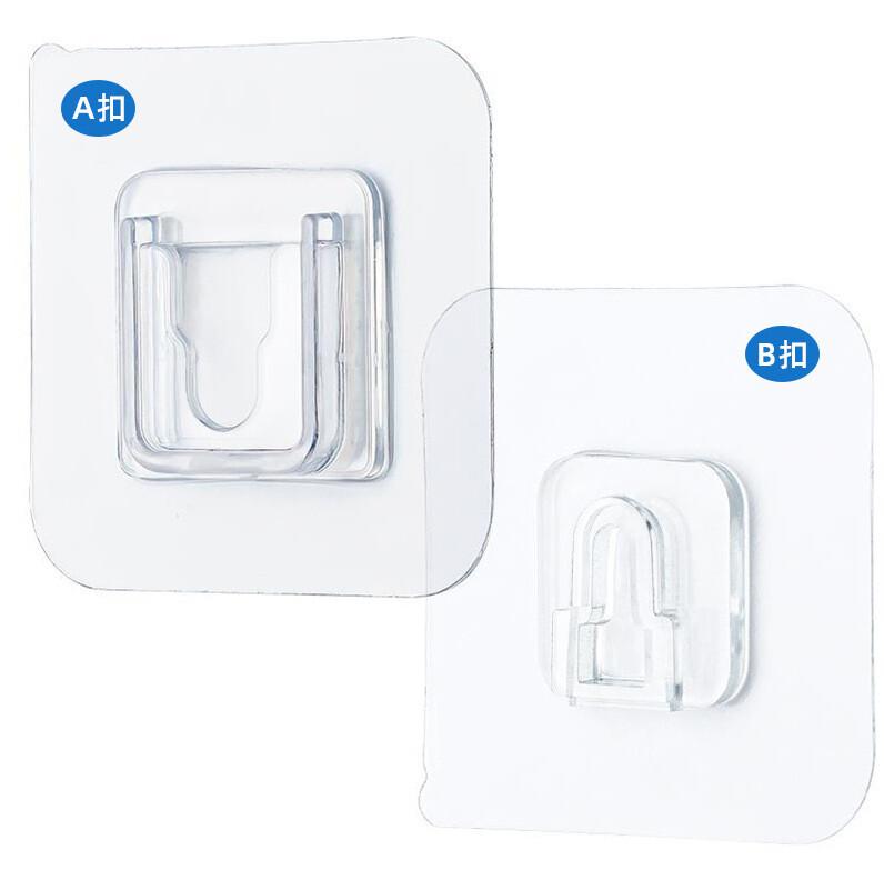 免釘免鑽透明子母無痕貼  衣櫃分層隔板支撐貼片