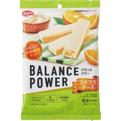 ハマダコンフェクト バランスパワー シトラスチーズ 6袋