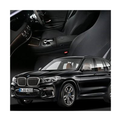 業界初 レザーシートを傷や汚れシワから守るおすすめシートカバー 純正を超えるフィット感 Dr.カバー BMW X3 xDrive 20i 20d 30e Lot-NA02(01c-109-sa)
