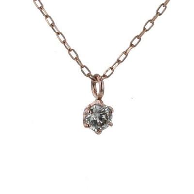 K10PG ピンクゴールド ネックレス ダイヤモンド 0.08ct 一粒石 シンプル デザイン 40cm【新品仕上済】【el】【中古】