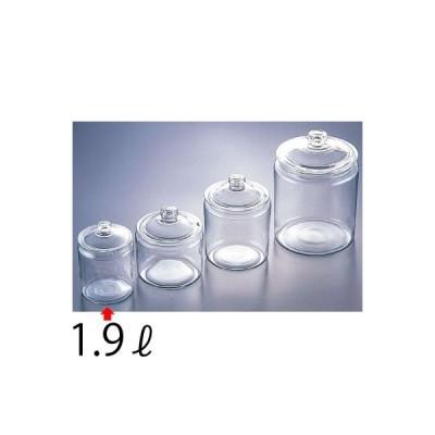 アンカーホッキング ストレートジャー 1.9L(ガラス製保存容器)