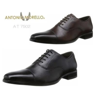 ANTONIO MORELLO アントニオモレロ AT-7502 AT7502 AT 7502 ビジネスシューズ ストレートチップ 靴 メンズ 幅広 3E EEE