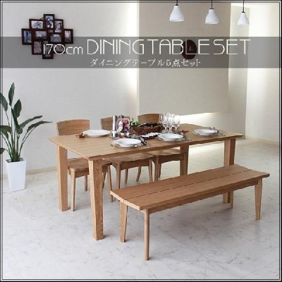 ダイニングテーブルセット 170cm 6人掛け 5点セット 北欧 モダン