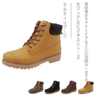 レディース メンズ マルティンブーツ メンズブーツ カジュアルビジネスシューズ 秋冬 防寒靴 作業靴 マルティンブーツ 耐磨耗靴 男性