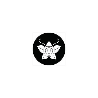 家紋シール 橘蝶紋 直径4cm 丸型 白紋 4枚セット KS44M-0937W
