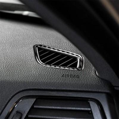 丈夫で軽量。 BMWのためのカーボンファイバーカー機器のエアアウトレット装飾ステッカー(F30)2013年から2018年/(F34)2013年から20