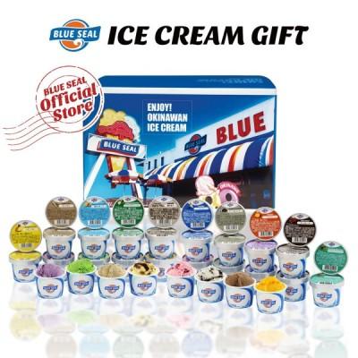 ブルーシール アイスクリーム ギフト アイス 詰め合わせ 36個入り ギフト 送料無料 アイスギフト 沖縄 お取り寄せ お土産 内祝い バレンタイン