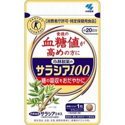 小林製薬のサラシア100 (60粒)