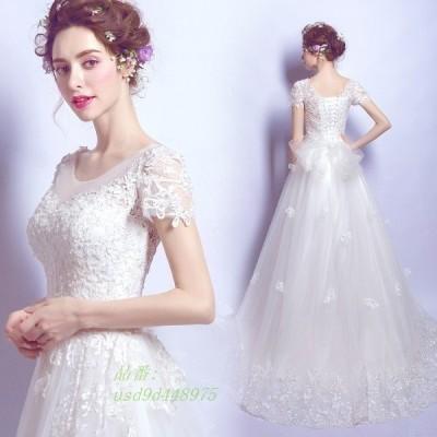ウェディングドレス 花嫁 結婚式ドレス ロング丈 ホワイト トレーン 上品 レース ロングドレス 大人 フォーマル 高級 お呼ばれ