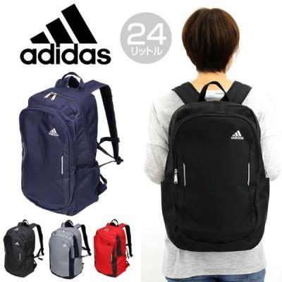 adidas(アディダス) クルーズ リュック デイパック リュックサック 24L B4 リフレクター付き 57705 キッズ ジュニア メンズ レディース 男女兼用 送料無料