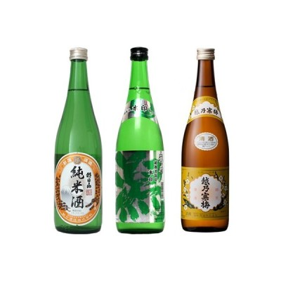 朝日山 純米酒 720ml と 越後流旨口 潟 本醸造 720mlと越乃寒梅 白ラベル 720ml 日本酒 3本 飲み比べセット