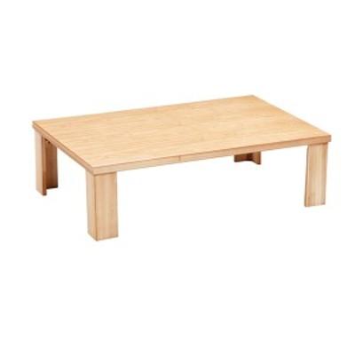 座卓 ローテーブル 折れ脚 木製 軽量恵 幅120cm ( 送料無料 折りたたみ タモ 突板仕上げ 日本製 ちゃぶ台 テーブル 和室 和 和モダ