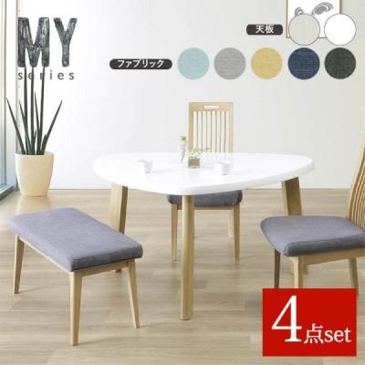 ダイニングテーブルセット 4人用 4点セット カバー WH 130幅 鏡面 UV塗装 家具 チェア2脚 ベンチ1脚 おしゃれ 北欧