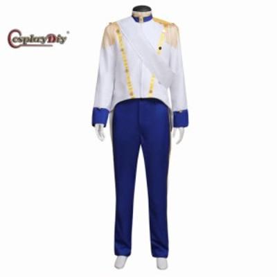 高品質 高級コスプレ衣装 ディズニー リトルマーメイド 風 エリック王子 タイプ オーダーメイド Prince Eric Costume Adult Men