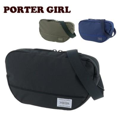最大P+21% ポーターガール PORTER GIRL ショルダーバッグ(L) MOUSSE ムース 751-18179 レディース