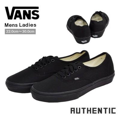 VANS ヴァンズ オーセンティック  靴 メンズ レディース バンズ スニーカー ブラック/ブラック ヒールパッチ黒 AUTHENTIC BLACK/BLACK VN000EE3BKA-BP