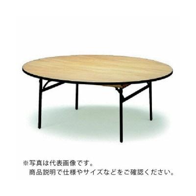 TOKIO レセプションテーブル 円型 1800φ ハカマ付 ( FRT-180R ) 藤沢工業(株) 【メーカー取寄】