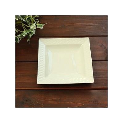 (アイボリー)フチ網目模様スクエア皿 (洋食器 白い食器 プレート 中皿 サラダ 皿 お皿 取り皿 デザート アウトレット込み 多治見美濃焼 日本製)