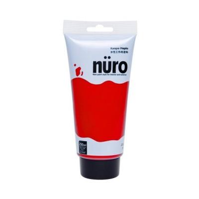 カンペハピオ ヌーロ(nuro) あか 250ML