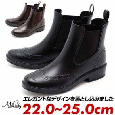 サイドゴア レインブーツ ウイングチップ レディース レインシューズ ミドルカット 軽量 軽い 黒 茶色 雨 雪 milady 歩きやすい 履きやす