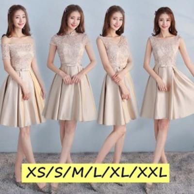 フォーマル ナイトドレス ワンピース 上品 クオリティー 膝丈ドレス 食事会 お呼ばれドレス 結婚式・二次会に最高 4タイプ カーキー色