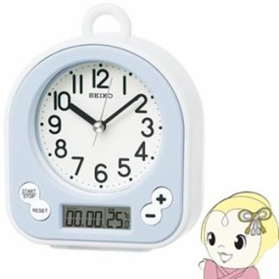 セイコークロック キッチン&バスクロック タイマー機能付き 掛置兼用クオーツ置き時計 薄青  BZ358L