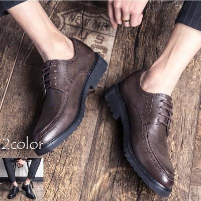 ビジネスシューズ メンズ 紳士靴  快適 革靴 ローファー ドライビングシューズ ブローグ  歩きやすい イギリス風 カジュアル 美脚 通勤