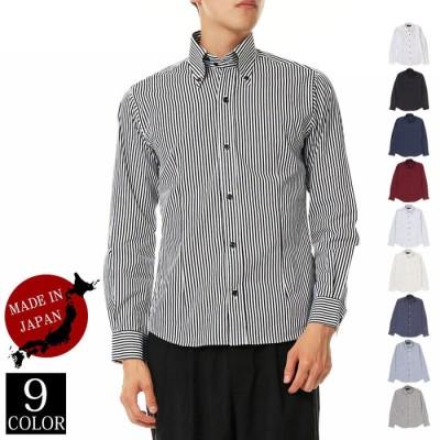 MOSTSHOP 国産 日本製 ブロード素材 ボタンダウンシャツ メンズ 長袖シャツ ドレスシャツ カジュアルシャツ デュエボットー二 無地 ピンストライプ ロンドンストライプ スーツインナー トラッド トップス ブラック LL メンズ