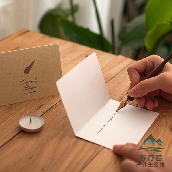 送封口貼 新年生日祝福賀卡節日卡片套裝帶信封折疊賀卡【步行者戶外生活館】