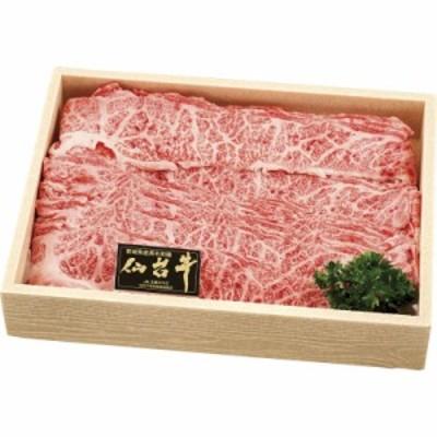 (2020 お歳暮 限定)仙台牛 バラすき焼き300g (代引不可・送料無料)