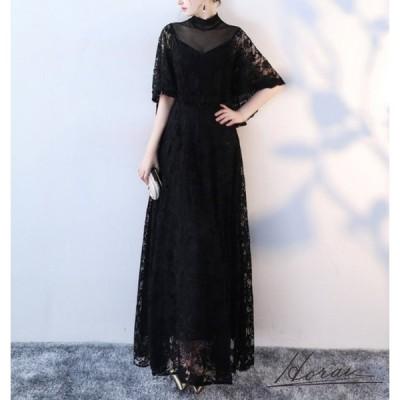 種類丈あり ドレス 五分袖 ロング丈 ミニ丈 ワンピース ワンピドレス お呼ばれ 結婚式 二次会 パーティー お取り寄せ