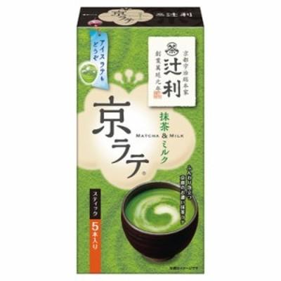 辻利 京ラテ 抹茶&ミルク 14g×5 まとめ買い(×6) 4901305410562(dc)