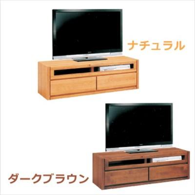 テレビ台 テレビボード リビングボード テレビボード リビング収納 120幅 幅120cm 日本製 北欧 シンプル モダン アルダー アウトレット価格並