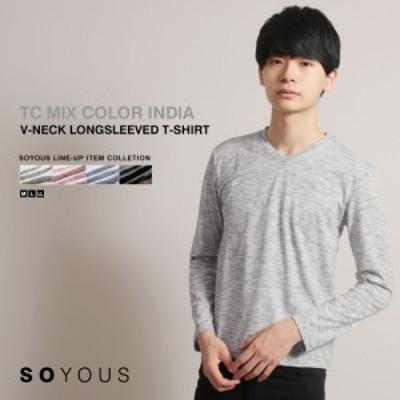 TCMIX カラー 天竺 Vネック 長袖 Tシャツ