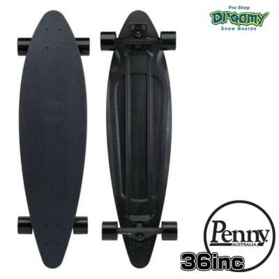 Penny ペニースケートボード LONGBOARD 2LPC3 ロングボード 36インチ BLACKOUT クルーザー サーフィン 特殊プラスティック  Abec7 STEEL 正規品