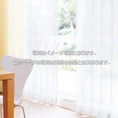 レースカーテン 防炎 サンゲツ 公共施設用 標準縫製仕様 1.5倍ヒダ PK9634 巾〜133cmX丈81〜100cmまで