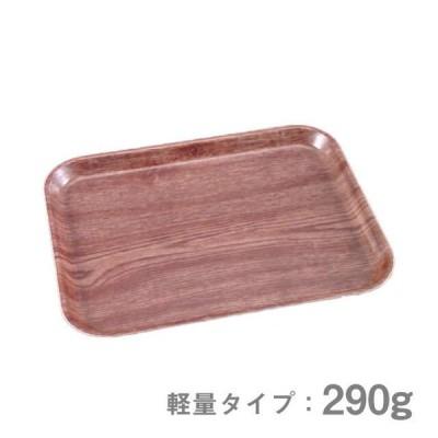 お盆、トレイ TKG 軽量タイプカムトレー 1014JN カントリーオーク(EKM472)7-0806-0202 キッチン、台所用品