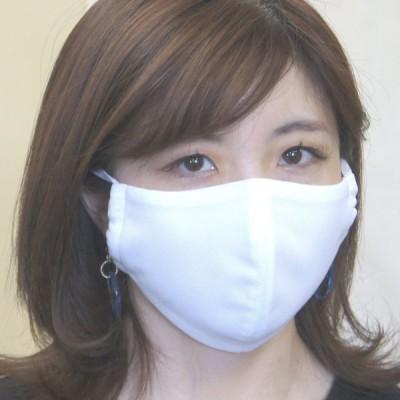 送料無料 メイドインジャパン 最高品質 キシリトール含有 接触冷感マスク白 安心・安全の日本製 持続冷感テクノロジー