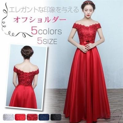 ドレス 結婚式 パーティードレス 花嫁ドレス ウェディングドレス レースアップ ロング丈 二次会ドレス お呼ばれ 大きいサイズ
