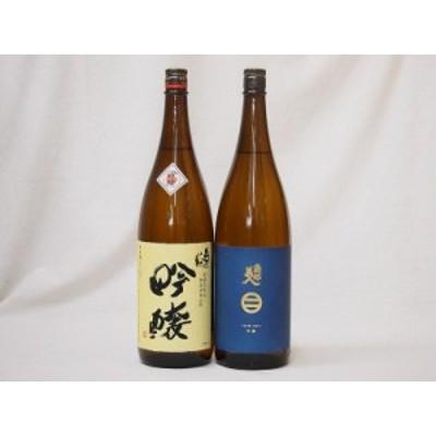 東北日本酒2本セット(奥の松 吟醸(福島県) 南部美人 吟醸(岩手県)) 1800ml×2本