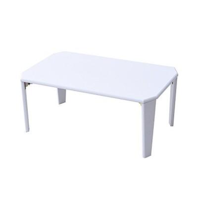 山善(YAMAZEN)?ローテーブル 75×50 ホワイト 折れ脚 完成品 簡単仕様?TWL-7550(WH)