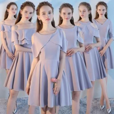 結婚式 ドレス パーティー ロングドレス 二次会ドレス ウェディングドレス お呼ばれドレス 卒業パーティー 成人式 同窓会hs185