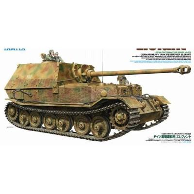 タミヤ 1/35 ドイツ軍駆逐戦車エレファント プラモデル組立キット